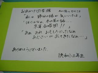 P1080135.JPG
