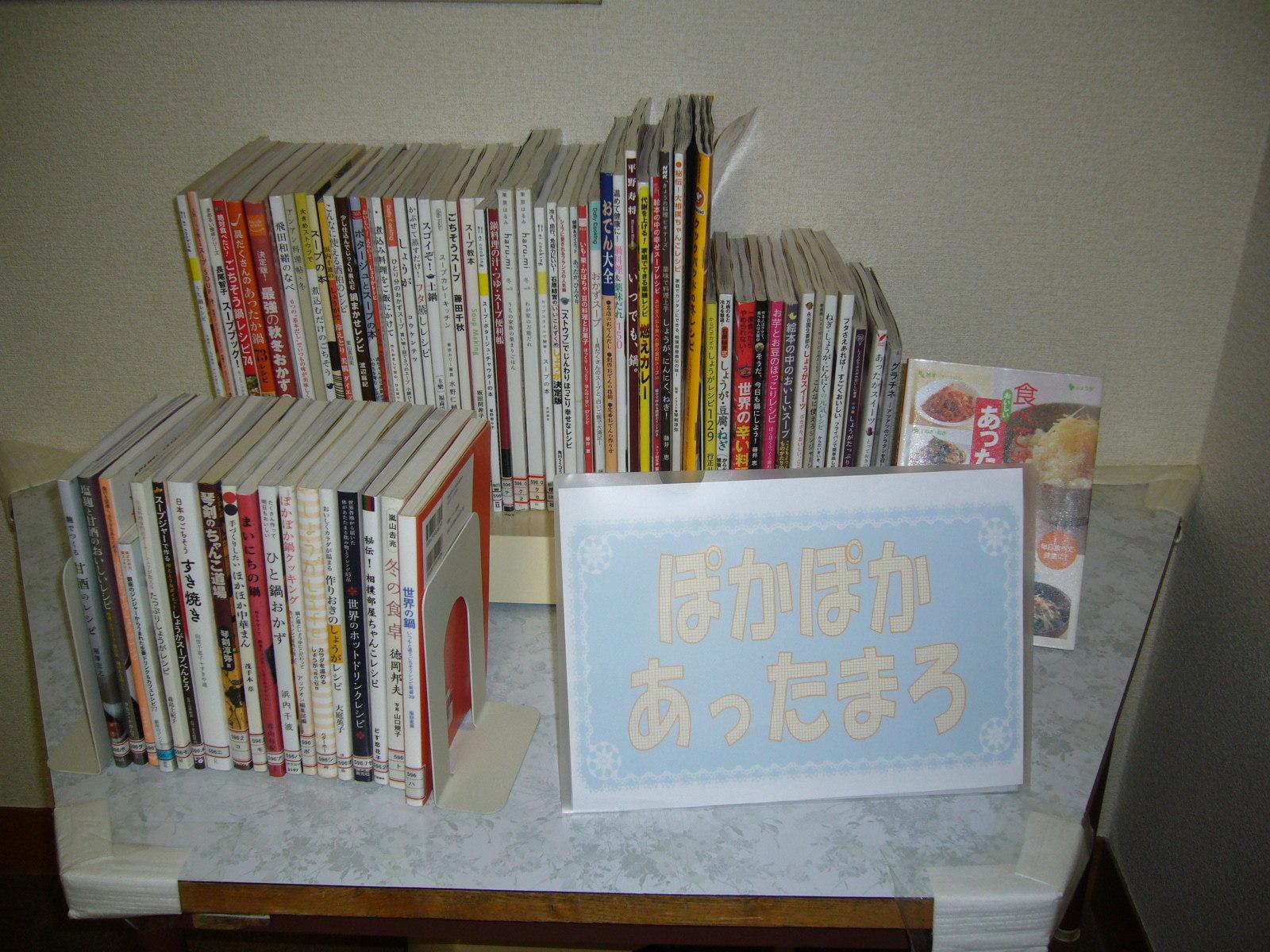 松阪市図書館スタッフブログ